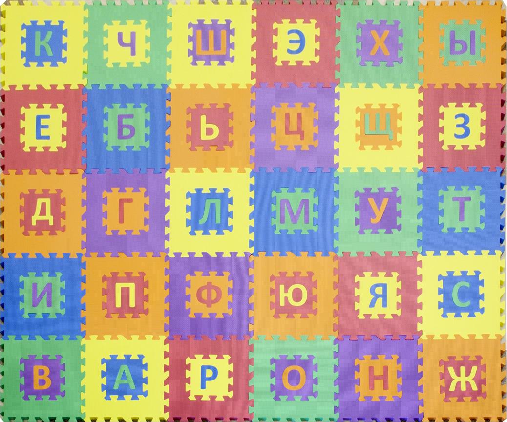 """Коврик-пазл Funkids """"Алфавит-1-10"""""""