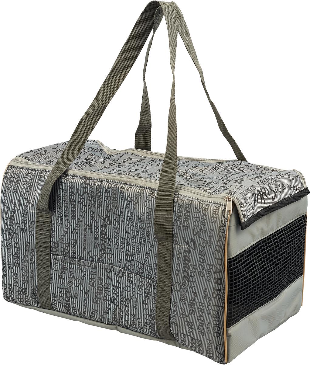 Сумка-переноска для животных Теремок, цвет: серый, 48 х 22 х 25 см сумка переноска для животных elite valley батискаф с отверстием для головы цвет темно синий черный 37 х 14 х 16 см