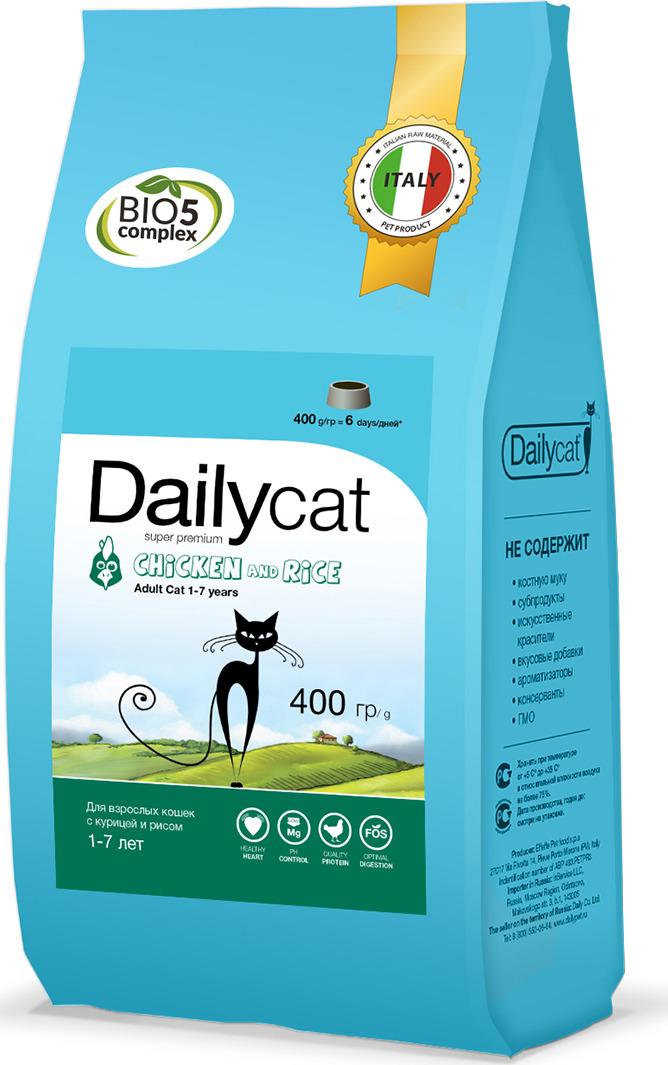 Корм сухой Daily Cat Adult Chicken & Rice, для взрослых кошек, с курицей и рисом, 400 г600ДК*04Dailycat — ответ взаимностью любящему питомцу. Dailycat — это линия кормов следующего поколения, в которых сочетаются не только опыт и традиционный подход к питанию кошек и новейшие разработки, направленные на прекрасное здоровье и долгую, полноценную жизнь хвостатых любимцев. Линия кормов Dailycat изготавливается из самых лучших и свежих ингредиентов на современном заводе Effeffe в самом сердце сельской местности Ломбардии (Италия), в соответствии со всеми европейскими стандартами. Это полная гамма сбалансированного питания, корм соответствует всем потребностям кошки, учитывает особенности организма, связанные с возрастом, физической активностью и состоянием здоровья. Добавка DL-метионина и умеренное содержание магния создает и поддерживает рН мочи кошки, способствует растворению и препятствует образованию струвитов, оберегая питомца от распространенных среди кошек заболеваний мочевыводящих путей. Это моно белковый корм – изготавливается только из одного источника животного белка – свежайшего мяса, без добавления без добавления кожи, костной муки и субпродуктов. Корм легко усваивается предотвращая возникновение аллергии, он идеально подходит для кошек с чувствительным пищеварением. Уникальный BIO5 Complex в состав которого входят: календула, фенхель, куркума, розмарин – это успешный результат 3-х летней научно исследовательской программы по созданию нового продукта с усиленным содержанием антиаксидантов. BIO5 Complex – новое решение в борьбе со стрессом и клеточным старением...