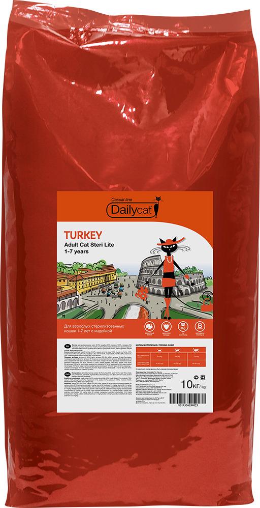 """Корм сухой Daily Cat Casual Line """"Adult Steri Lite Turkey"""", для стерилизованных кошек, с индейкой, 10 кг"""
