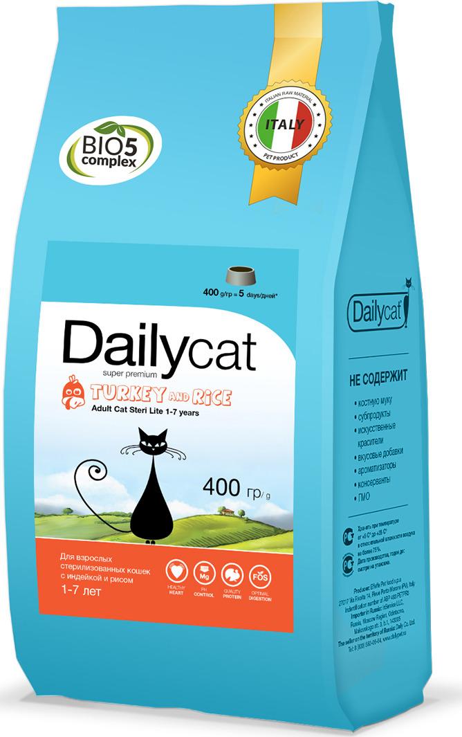"""Корм сухой Daily Cat """"Adult Sterli Lite Turkey & Rice"""", для взрослых кастрированных и стерилизованных кошек, с индейкой и рисом, 400 г"""
