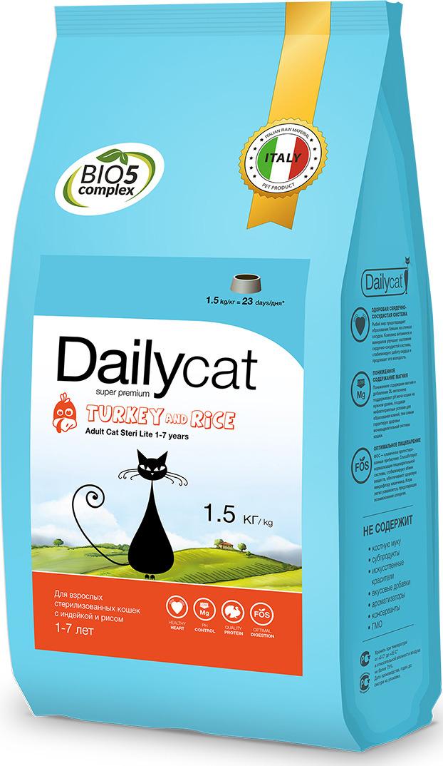 """Корм сухой Daily Cat """"Adult Sterli Lite Turkey & Rice"""", для взрослых кастрированных и стерилизованных кошек, с индейкой и рисом, 1,5 кг"""