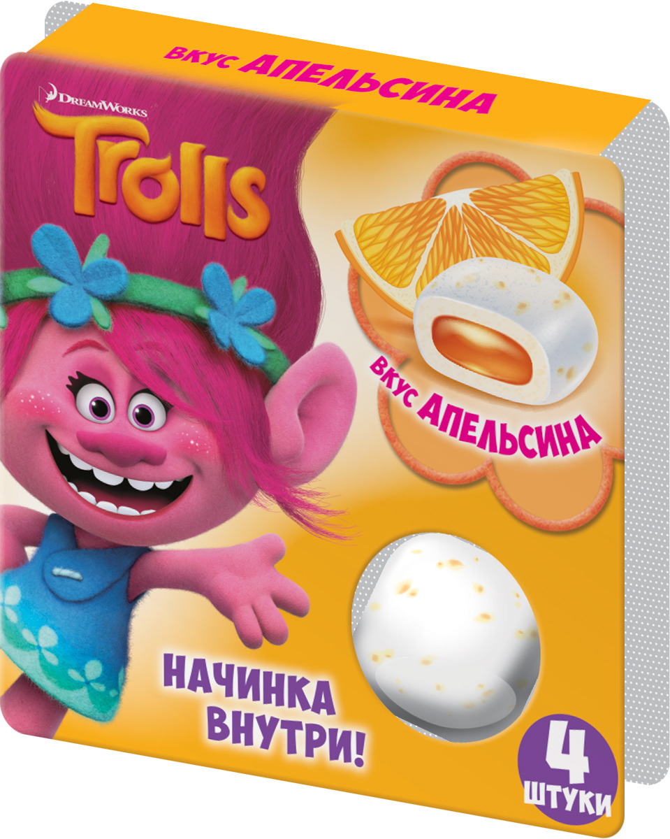 Жевательная резинка с начинкой со вкусом апельсина Конфитрейд Trolls, 13 г жевательная резинка конфитрейд trolls вкусношарик с начинкой 100 шт по 4 г