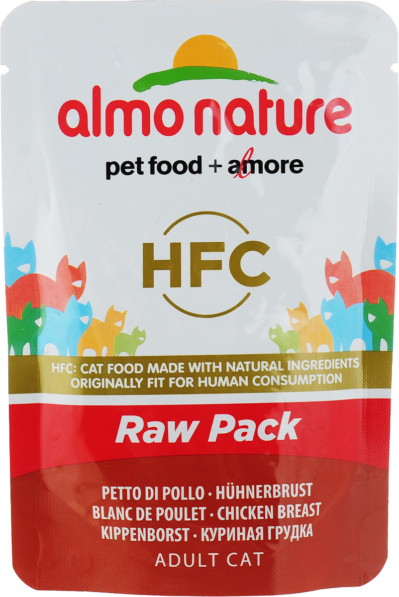 Консервы для кошек Almo Nature Classic, с куриной грудкой, 55 г консервы для кошек almo nature classic raw pack куриная грудка и утиное филе 55 г