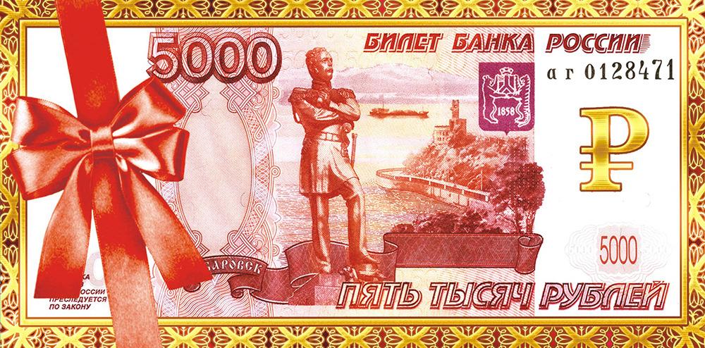 С днем рождения валюта открытки