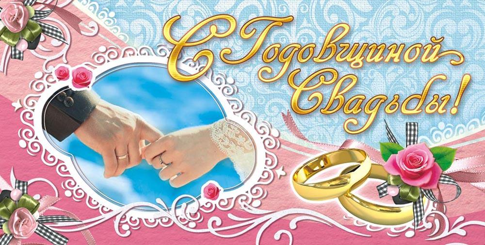 Открытка, открытки с 42 годовщиной свадьбы красивые