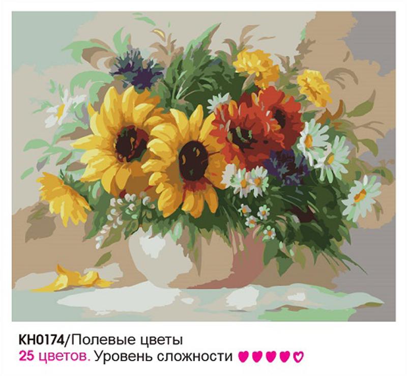Набор для раскрашивания по номерам Molly Полевые цветы, 50 х 40 см набор для раскрашивания по номерам molly букет календулы 50 х 40 см