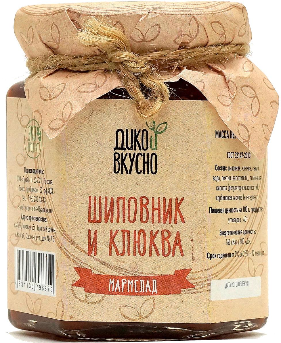 Дико Вкусно Ягодный мармелад шиповник и клюква содержание ягоды 60%, 200 г цена