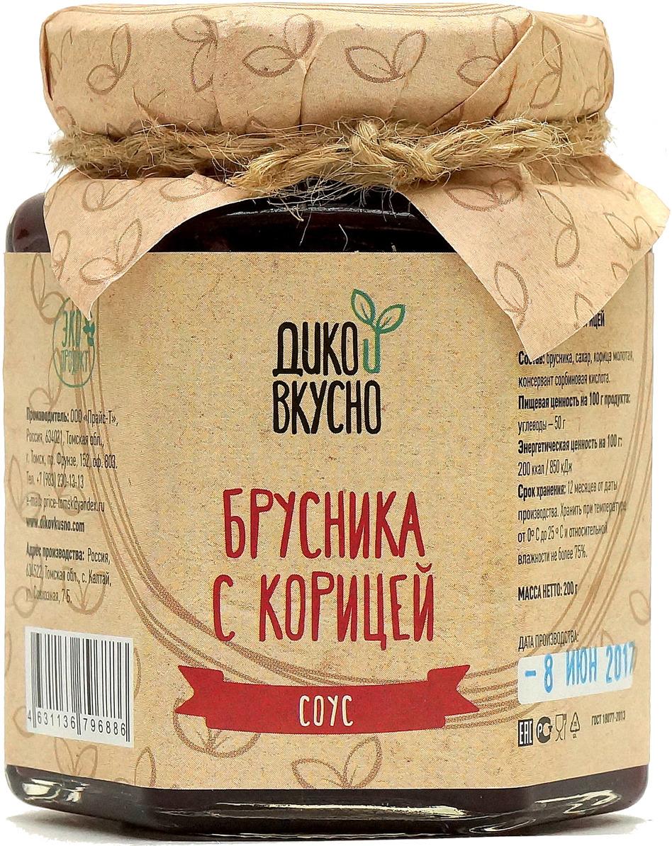 Дико Вкусно Соус ягодный брусника с корицей, 200 г