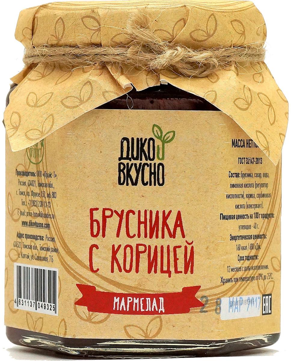 Дико Вкусно Ягодный мармелад брусника с корицей содержание ягоды 65%, 200 г цена