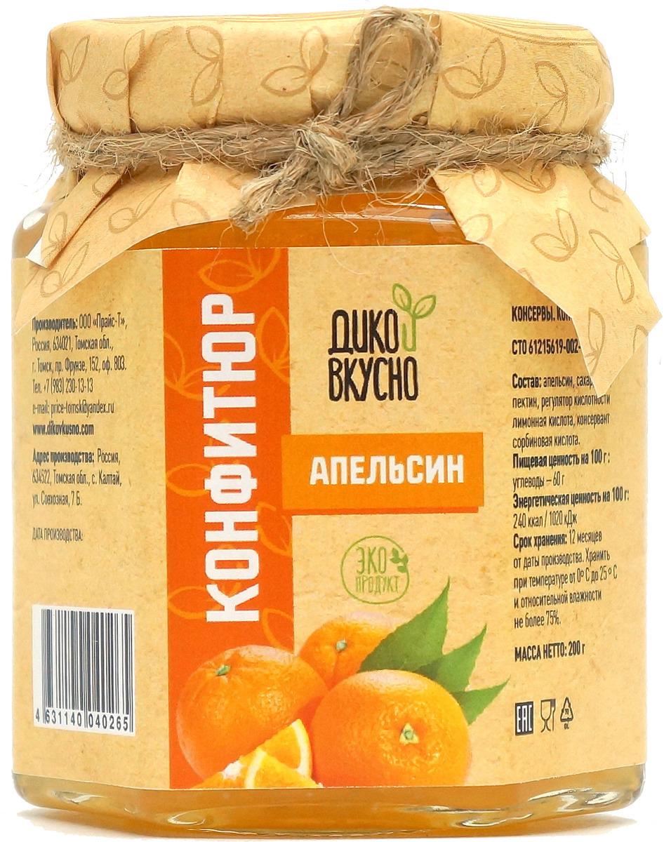 Фото - Дико Вкусно Конфитюр апельсин, 200 г darbo конфитюр абрикос низкокалорийный 220 г