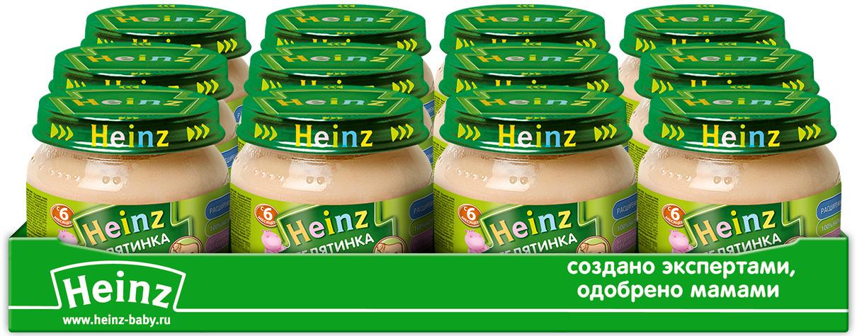 Пюре Heinz пюре телятинка, 6 месяцев, 12 шт по 80 г