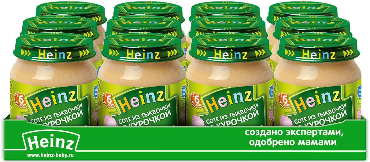 Пюре Heinz пюре соте из тыквочки с курочкой, 6 месяцев, 12 шт по 120 г