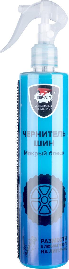 Чернитель шин ВМПАвто WAXis Professional , триггер с липучкой, 350 мл стоимость