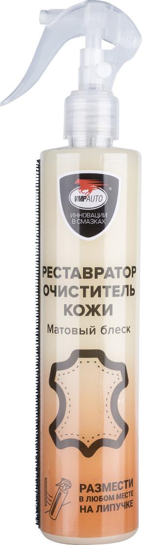 Реставратор-очиститель для кожи ВМПАвто WAXis Professional, триггер с липучкой, 350 мл цены онлайн