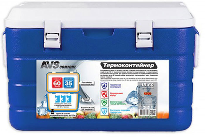 Термоконтейнер AVS IB-60, 60 л для ванной avs