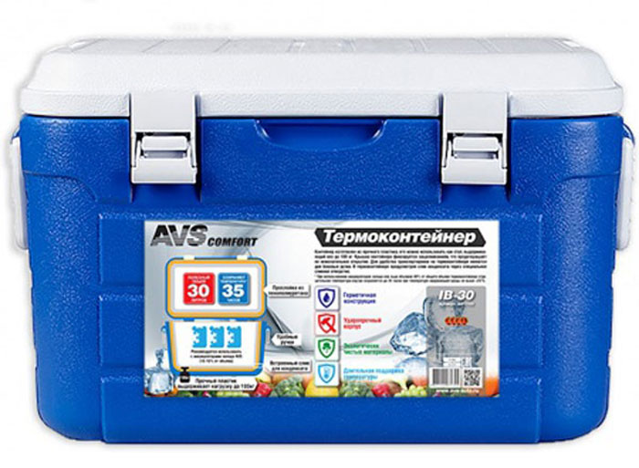 Термоконтейнер AVS IB-30, 30 л