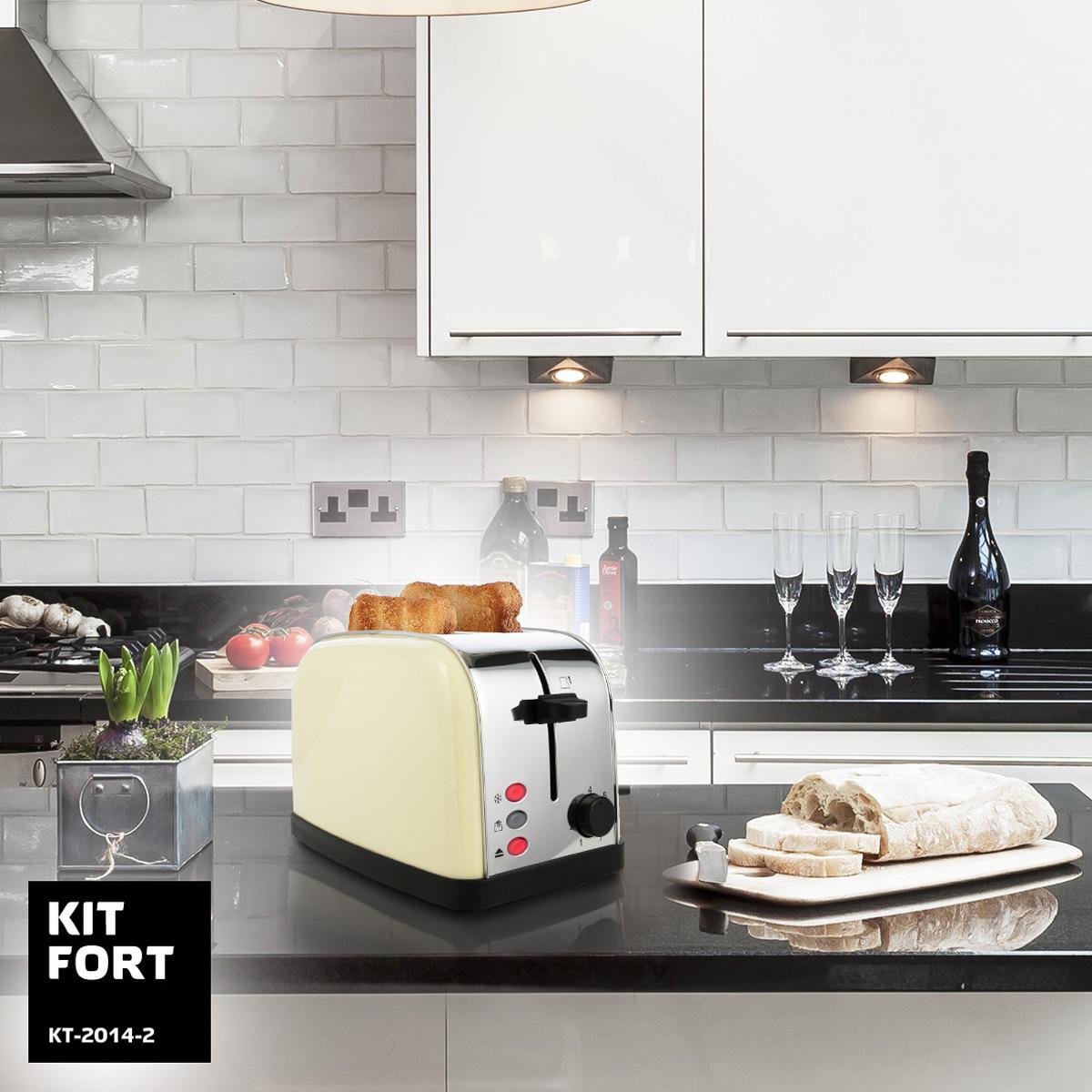 Тостер Kitfort КТ-2014-2, цвет: бежевый Kitfort