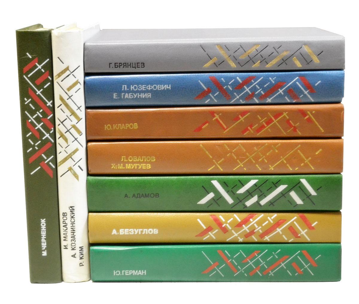 Серия Советский детектив (комплект из 9 книг) анджей сапковский серия век дракона комплект из 9 книг