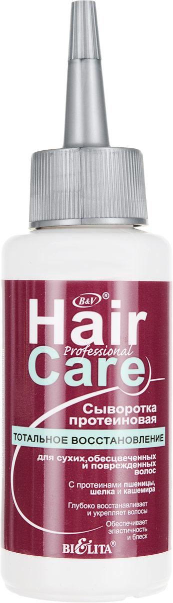 Белита Сыворотка протеиновая тотальное восстановление для сухихи обесцвеченых и поврежденных волос, 80 мл белита сыворотка эффект ламинирования от корней до кончиков волос несмываемый пл нс программа укрепления волос 80 мл