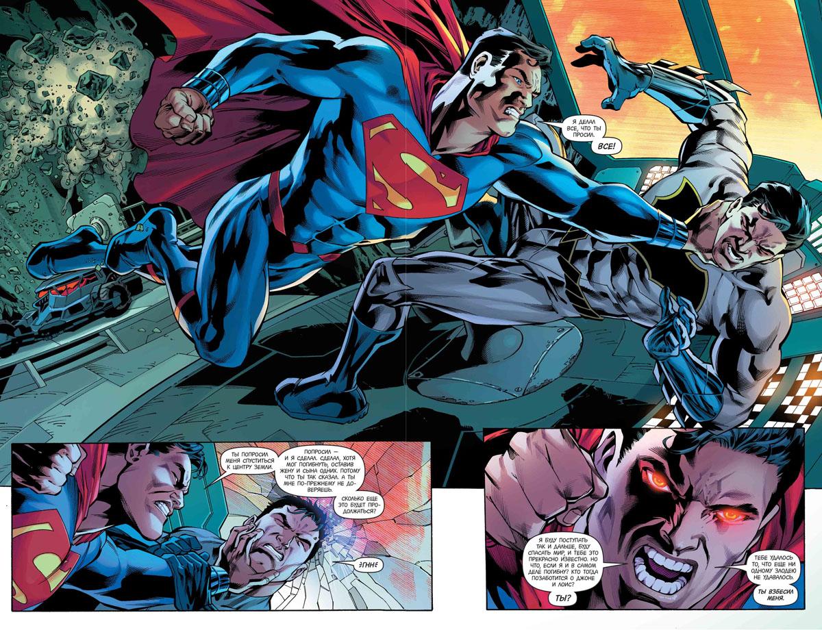 Вселенная DC. Rebirth. Лига Справедливости. Книга 2. Заражение После того как состав Лиги...