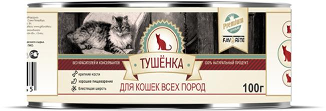 Корм консервированный Favorite Premium, тушенка для кошек всех пород, 100 г