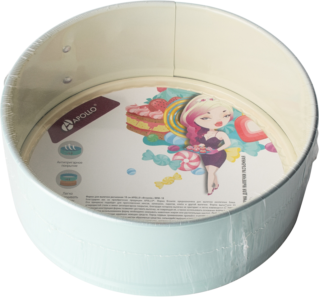 Фото - Форма для выпечки Apollo Brownie, разъемная, круглая, цвет: голубой, 18 см apollo