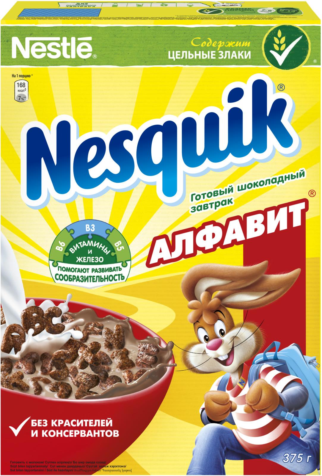 Nestle Nesquik Алфавит готовый завтрак, 375 г шоколадный батончик nesquik 43г