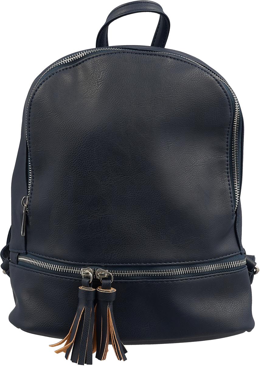 Рюкзак женский Sela, цвет: индиго. BGp-145/132-8311 джемпер женский sela цвет индиго jr 114 2108 8351 размер xs 42