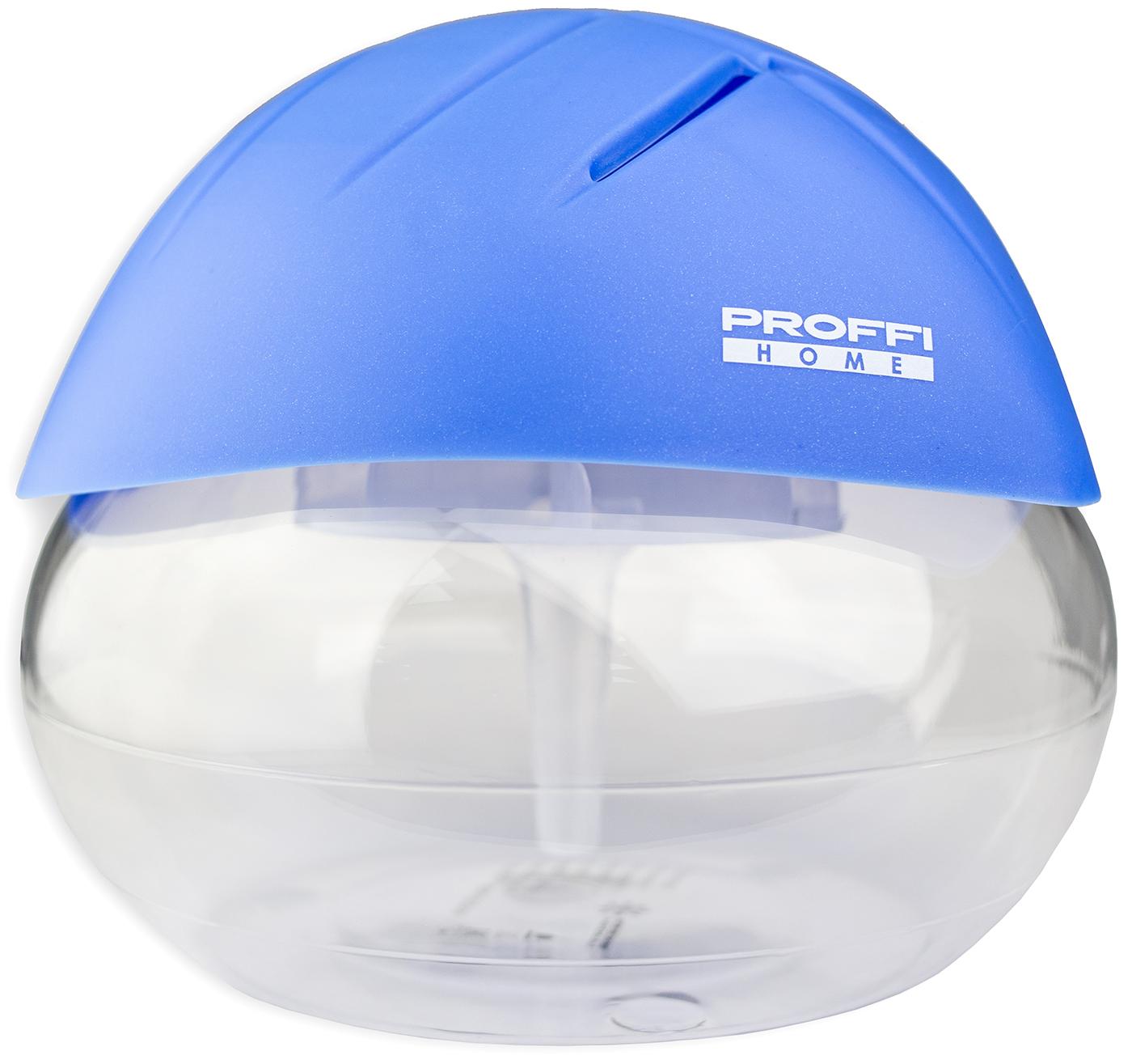 Увлажнитель воздуха PROFFI PH8791 (3 в 1- увлажнитель, мойка воздуха, ночник), прозрачный, синий увлажнитель воздуха ютуб