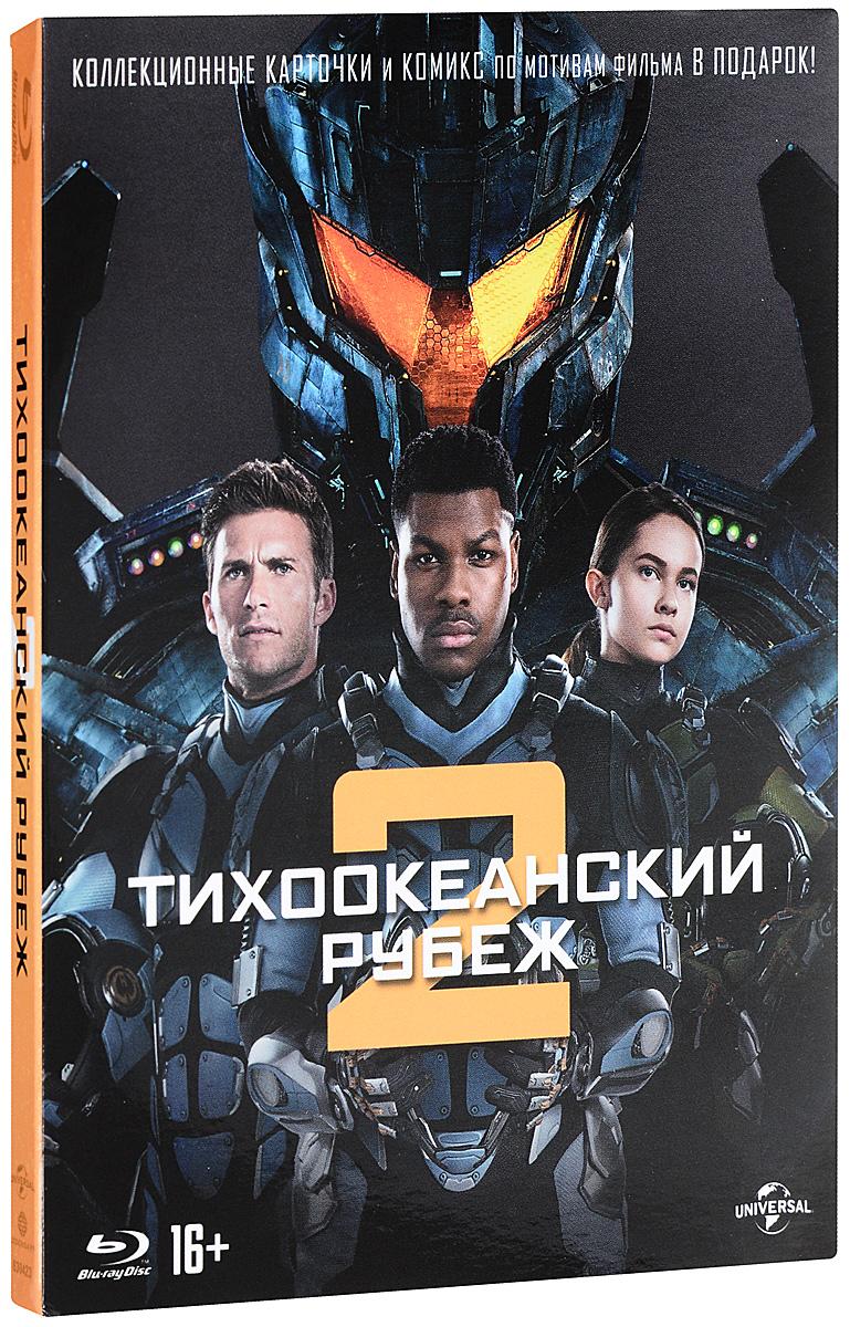 Тихоокеанский рубеж 2 (Blu-ray) тихоокеанский рубеж 2 3d 2d 2 blu ray