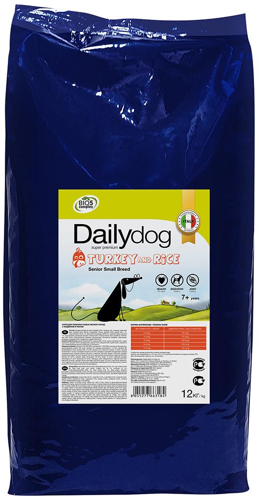 """Корм сухой Daily Dog """"Senior Small Breed Turkey and Rice"""", для пожилых собак мелких пород, с индейкой и рисом, 12 кг"""