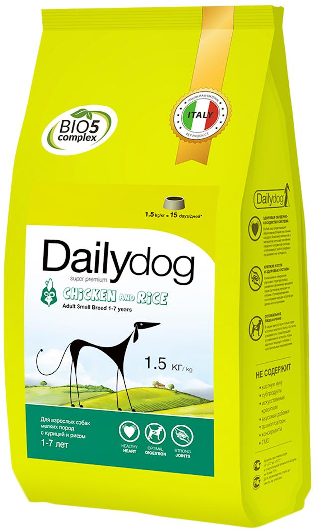 """Корм сухой Daily Dog """"Adult Small Breed Chicken & Rice"""", для взрослых собак мелких пород, с курицей и рисом, 1,5 кг"""