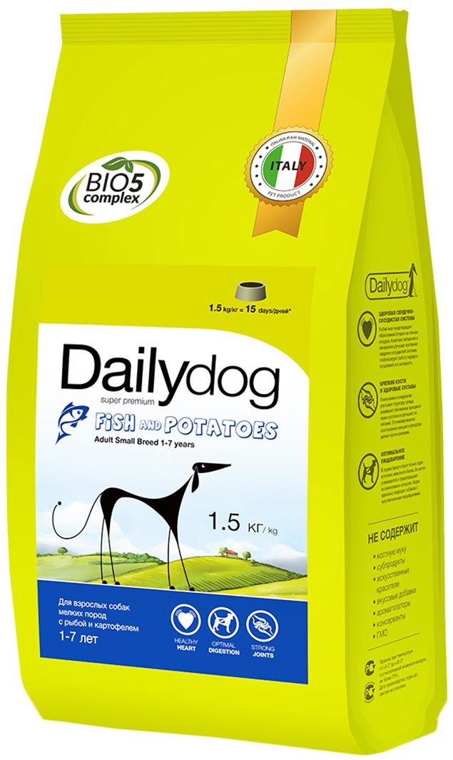 Корм сухой Daily Dog для собак мелких пород, с рыбой и картофелем, 1,5 кг
