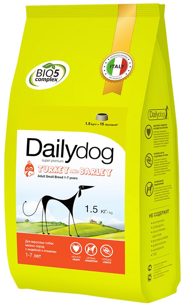 """Корм сухой Daily Dog """"Adult Small Breed Turkey & Barley"""", для взрослых собак мелких пород, с индейкой и рисом, 1,5 кг"""