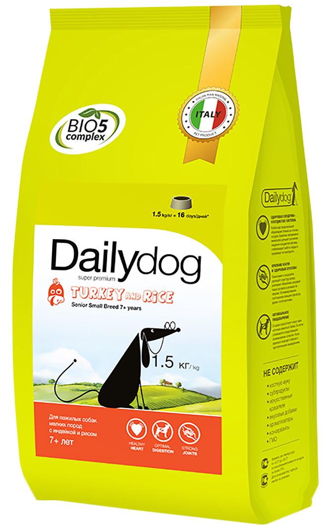 """Корм сухой Daily Dog """"Senior Small Breed Turkey and Rice"""", для пожилых собак мелких пород, с индейкой и рисом, 1,5 кг"""