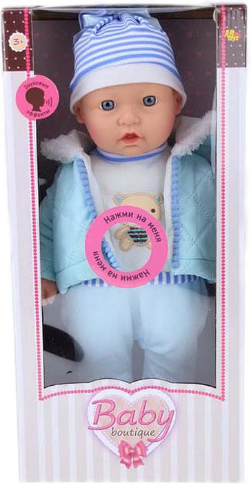 Кукла озвученная Dimian Baby Boutique, 40 см