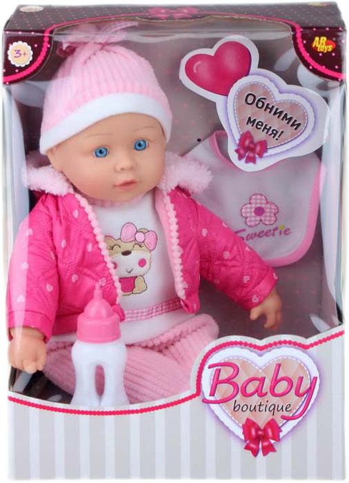 Кукла Dimian Baby Boutique, с аксессуарами, 40 см. PT-00962