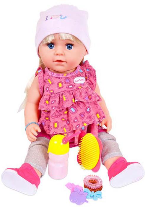 Кукла Abtoys, пьет и писает, с аксессуарами, 45 см