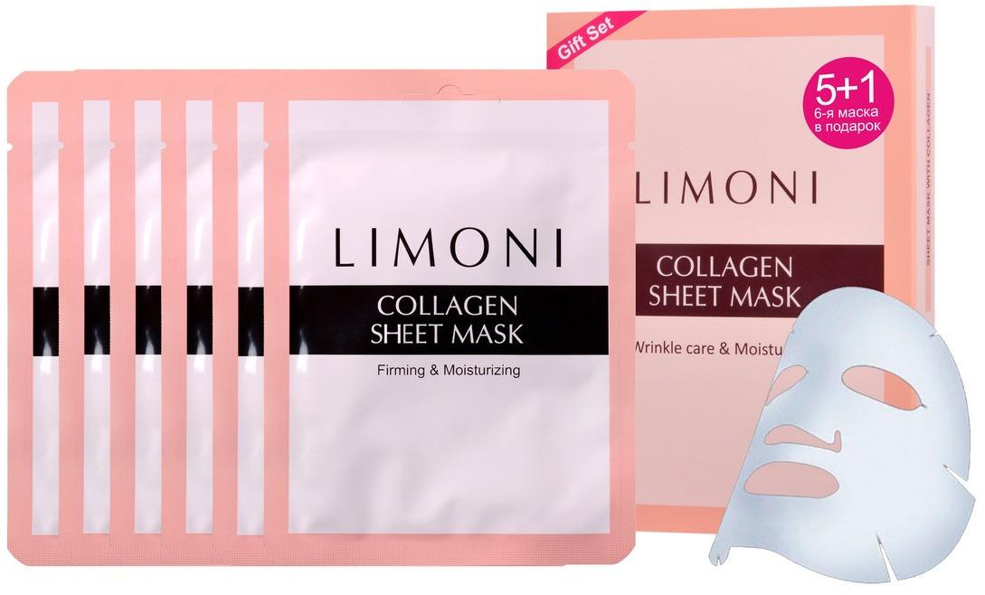 Набор лифтинг-масок для лица Limoni Сollagen, 6 шт маска косметическая limoni маска лифтинг для лица с коллагеном 20 гр