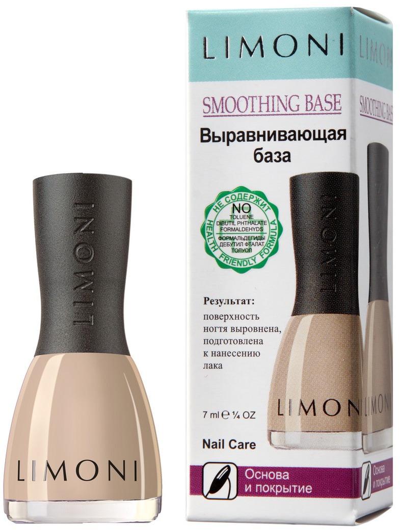 Основа и покрытие для ногтей Limoni Smoothing Base, 7 мл limoni nail care magnetic base coat укрепляющая основа для ногтей в коробке 7 мл
