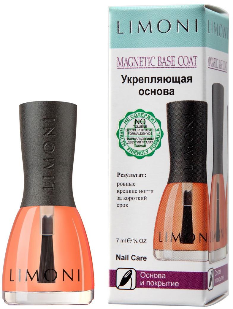 Основа и покрытие для ногтей Limoni Magnetic Base Coat, 7 мл limoni nail care magnetic base coat укрепляющая основа для ногтей в коробке 7 мл