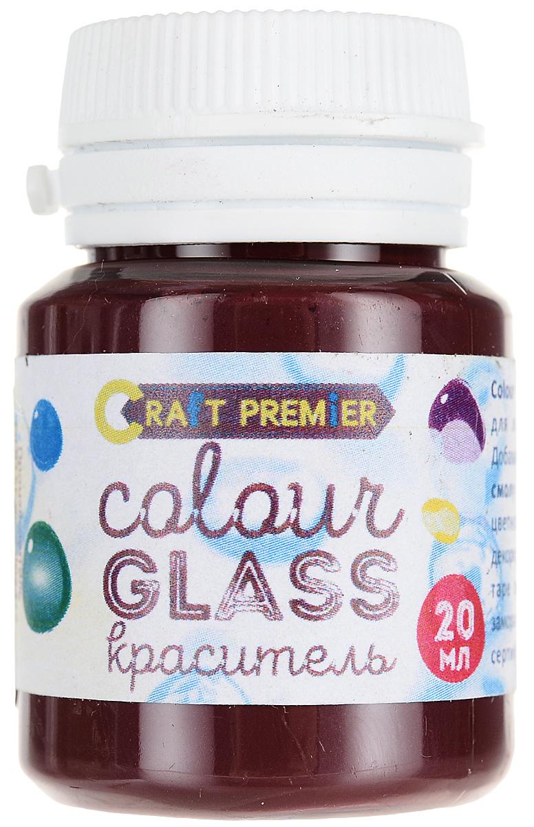 Краситель для эпоксидных смол Craft Premier Colour Glass. Корунд, 20 мг