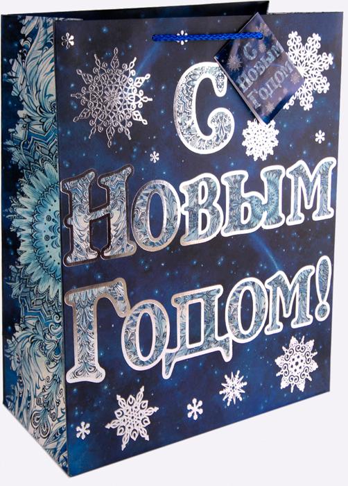 Пакет бумажный Magic Timeй С Новым Годом!, 18 см.75346 пакет подарочный с новым годом горизонтальный 27х23 см