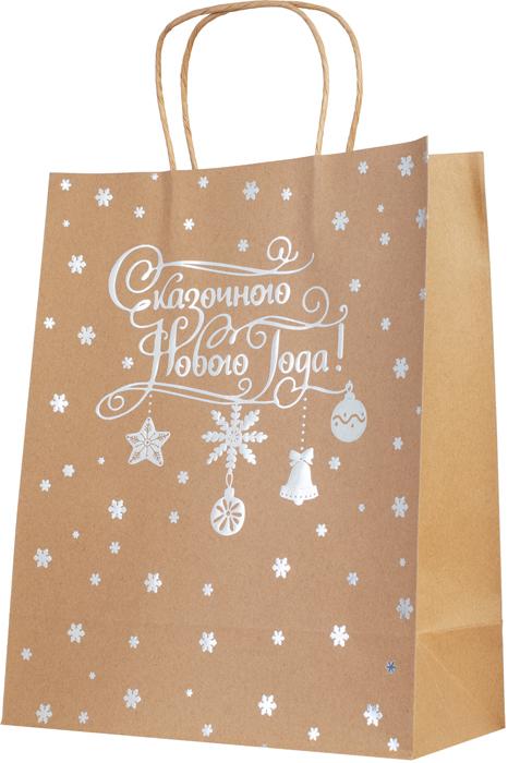 """Подарочная упаковка Magic Time """"С Новым Годом серебряный"""", 18 см. 79140"""