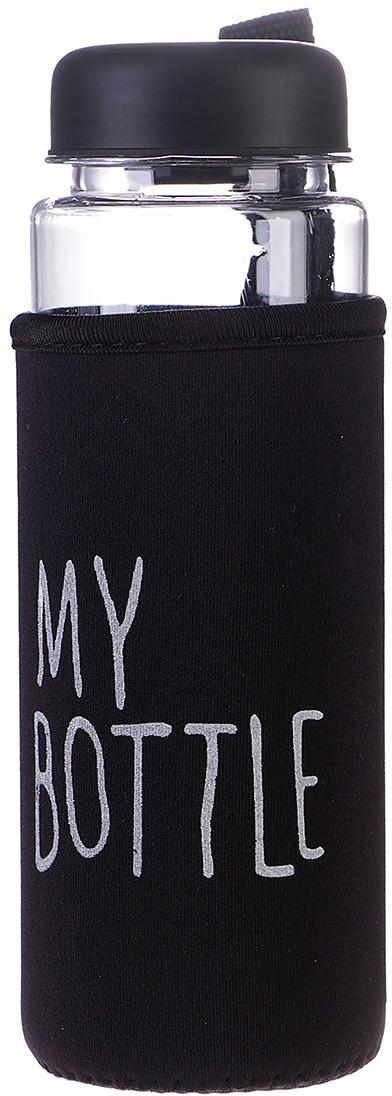 Бутылка для воды My Bottle, в чехле, цвет: черный, 500 мл бутылка для воды my bottle градиент в мешке цвет желтый 500 мл