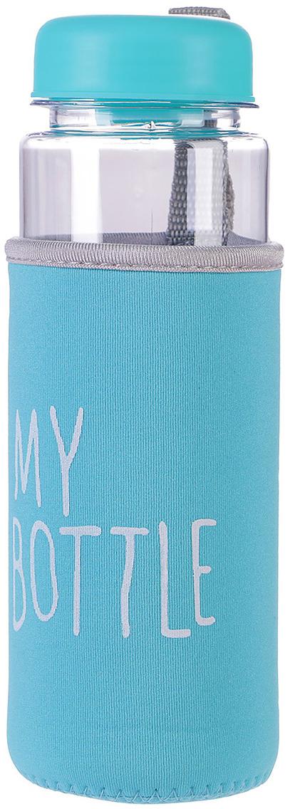 Бутылка для воды My Bottle, в чехле, цвет: голубой, 500 мл бутылка для воды my bottle градиент в мешке цвет желтый 500 мл