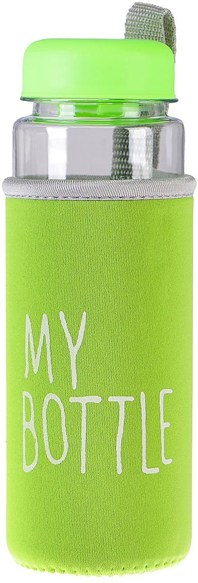 Бутылка для воды My Bottle, в чехле, цвет: зеленый, 500 мл3516275Бутылка для воды, особенно в таком ярком дизайне, всегда хороший помощник в любом вашем начинании. Спасет вас от жажды в походе, спортзале, либо просто прогулке по любимым местам. Рекомендуем!