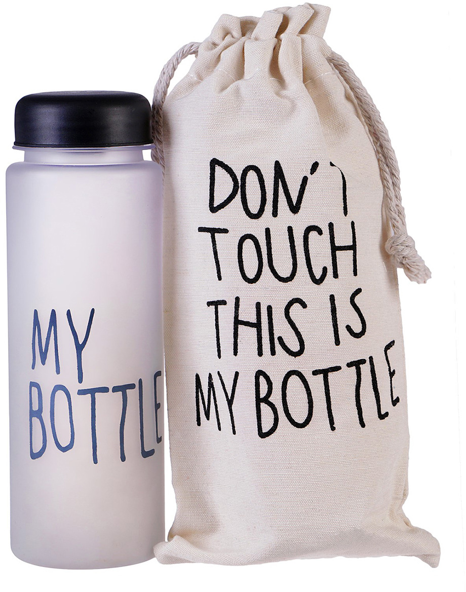 Бутылка для воды My Bottle, градиент, в мешке, цвет: черный, 500 мл бутылка для воды my bottle градиент в мешке цвет желтый 500 мл