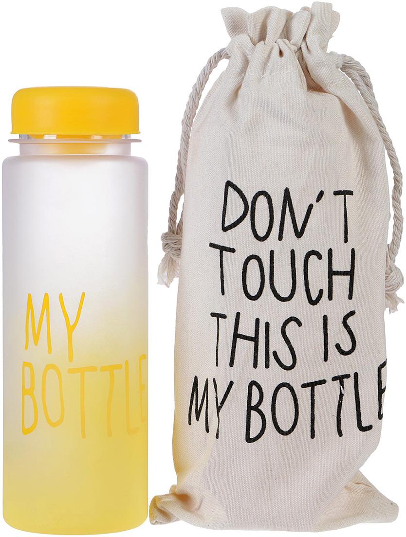Бутылка для воды My Bottle, градиент, в мешке, цвет: желтый, 500 мл бутылка для воды my bottle градиент в мешке цвет желтый 500 мл